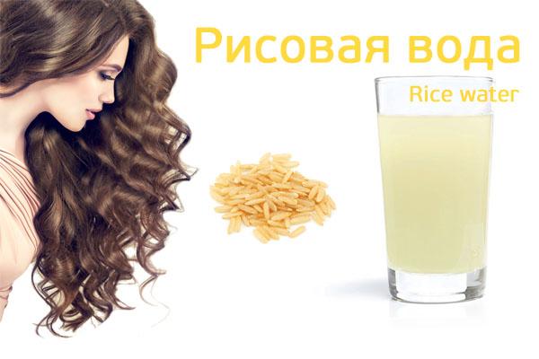 Ферментированная рисовая вода