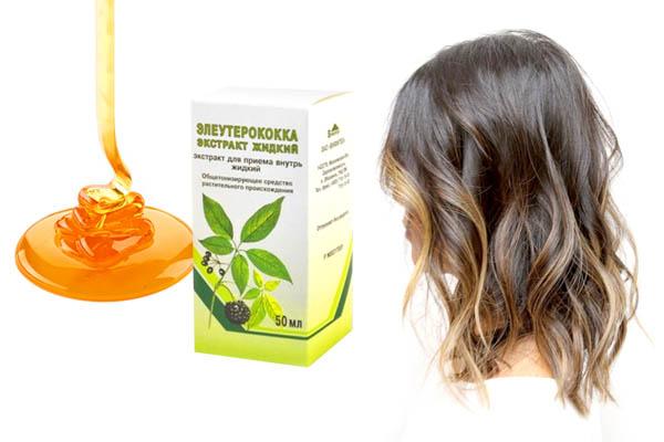 Элеутерококка экстракт в маске для волос