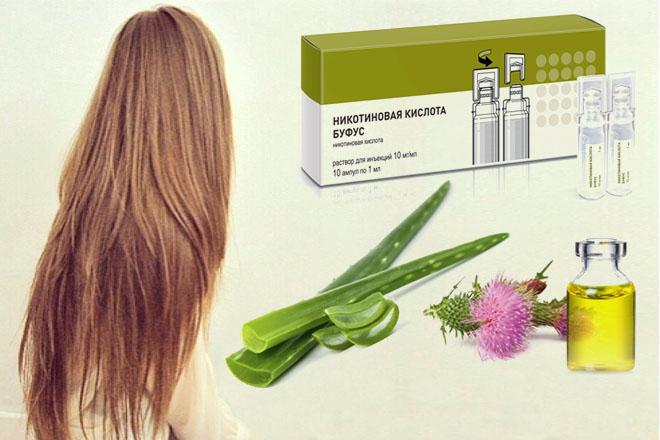 Никотиновая кислота и алоэ для волос